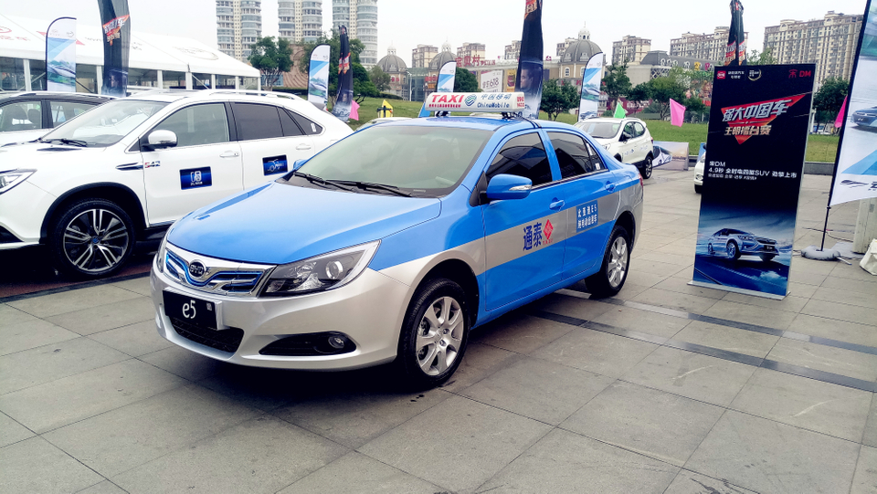 2. BYD e5